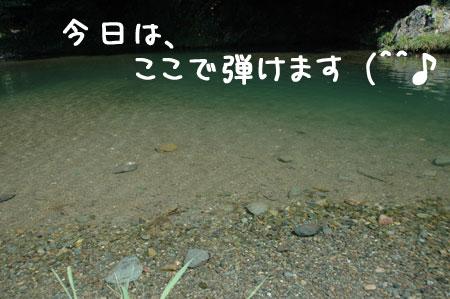 20060903-1.jpg