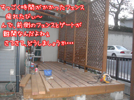 20061203-5.jpg