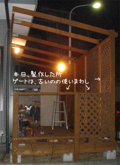 20061204.jpg