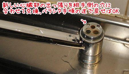 20070106-5.jpg