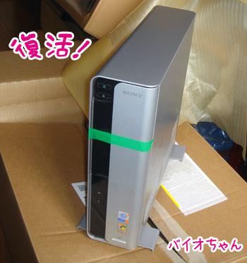 20070723.jpg