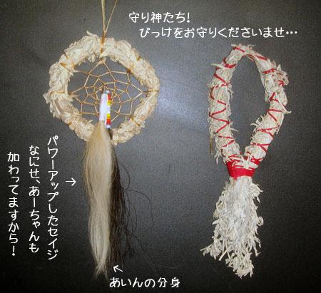 20091127-02.jpg