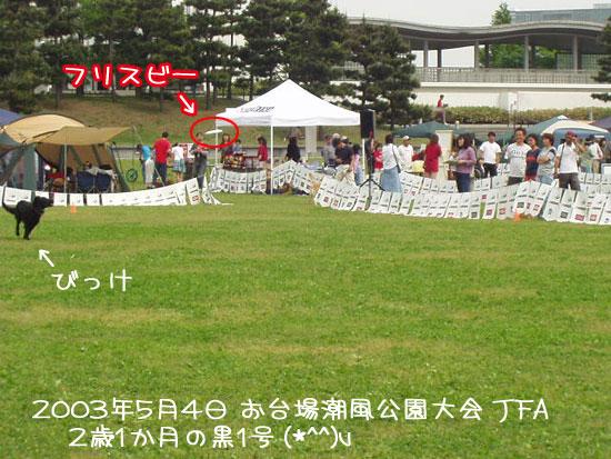 20120802.jpg
