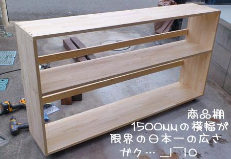 20120816-03.jpg