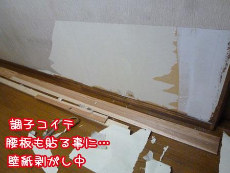 20120820-02.jpg
