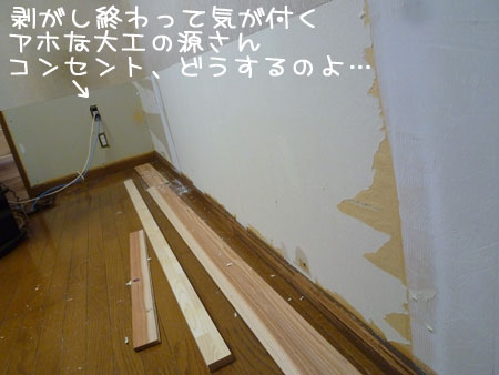 20120820-03.jpg