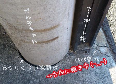 20121216-00.jpg