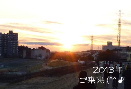 20130102-04.jpg