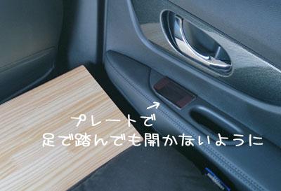 20140707-05.jpg