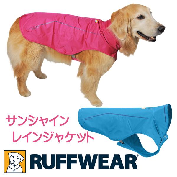 ラフウェア(Ruffwer) サンシャワーレインジャケット レインコート